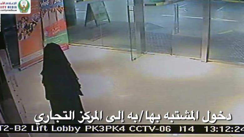 """الإمارات: الجرائم التي ارتكبتها """"شبح الريم"""" نابعة عن وازع شخصي فردي ولا ارتباط بجماعات إرهابية"""