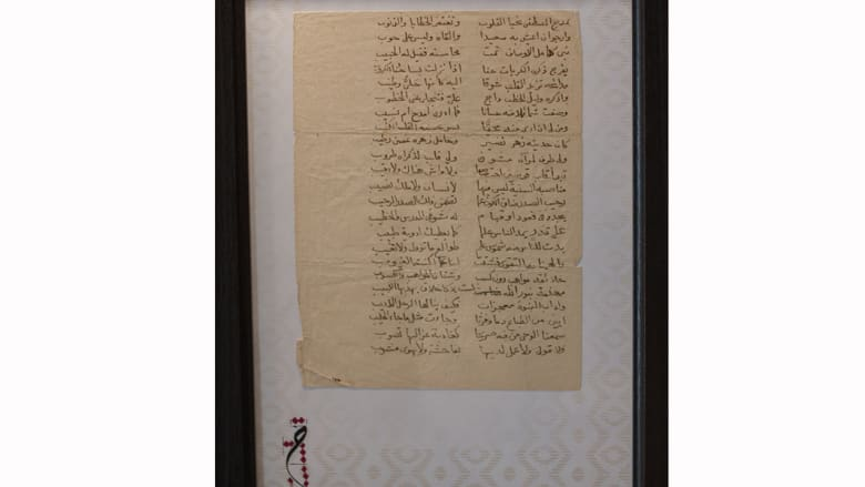 """الإمارات تطلق مبادرة """"وثيقتي"""" للحفاظ على الوثائق التاريخية للدولة"""