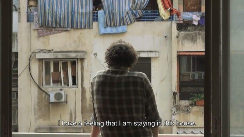 """""""مسكون""""..كيف تتحول بيوت السوريين من حجر إلى صور عن الحب والذكريات والوجع والأمل؟"""