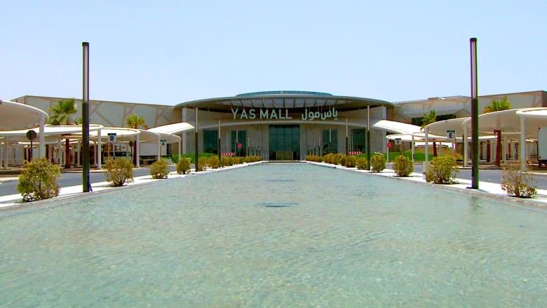 بالفيديو .. شاهد أكبر مركز تجاري سيفتح قريبا في أبو ظبي