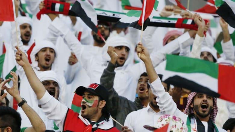 """بالصور.. عشية نصف نهائي """"خليجي 22"""" من سيتأهل للنهائي بين السعودية والإمارات وبين قطر وعُمان؟"""
