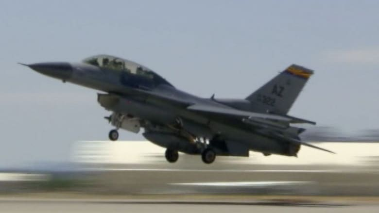 """مواقع الضربات الأمريكية في العراق ضد """"داعش"""""""