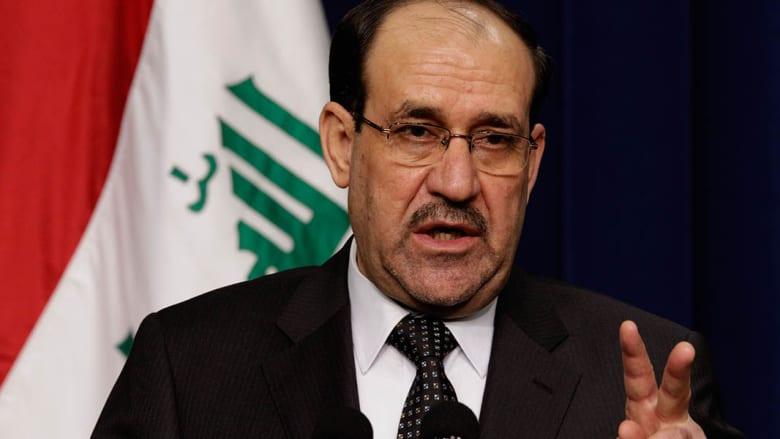 صحف: اتهام المالكي بقتل زوجة نزار قباني وغرامة من داعش على شرب المياه في دير الزور