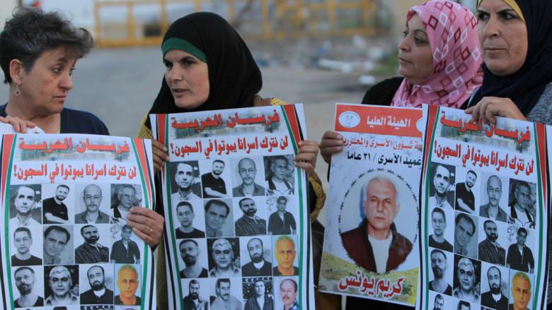 """رام الله ترد على شروط """"مسبقة"""" لإسرائيل بمبادرة مصالحة مع غزة"""