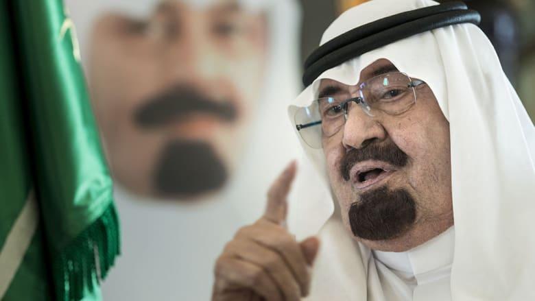 """صحف: """"سيلفي"""" الملك السعودي وحفيده وجواز سفر لداعش في الموصل"""