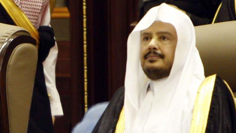 آل الشيخ يتوجه إلى قطر على رأس وفد سعودي