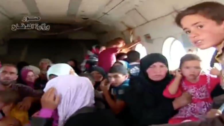 بالفيديو.. الجيش العراقي يجلي مدنيين من بلدة آمرلي