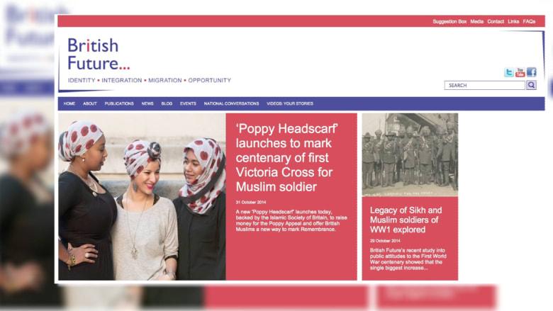 """جدل حول الترويج لحجاب بزهر """"الدحنون"""" في بريطانيا"""