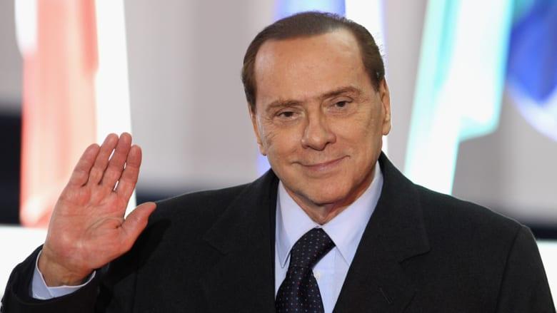 محكمة إيطالية تبرئ بيرلسكوني من تهمة جنسية واستغلال السلطة
