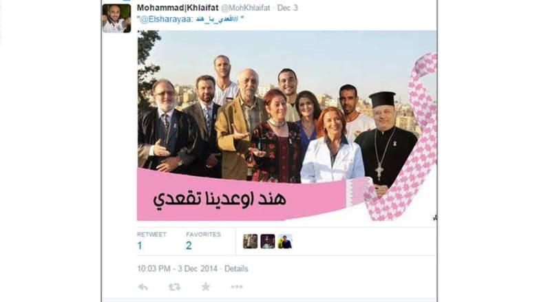 """أما في الأردن، فقد انتشرت عبارة #اقعدي_يا_هند كالنار في الهشيم بعد المشادة التي حصلت بين عضو البرلمان هند الفايز والنائب يحيى السعود، الذي انتقد """"كوتا النساء."""""""