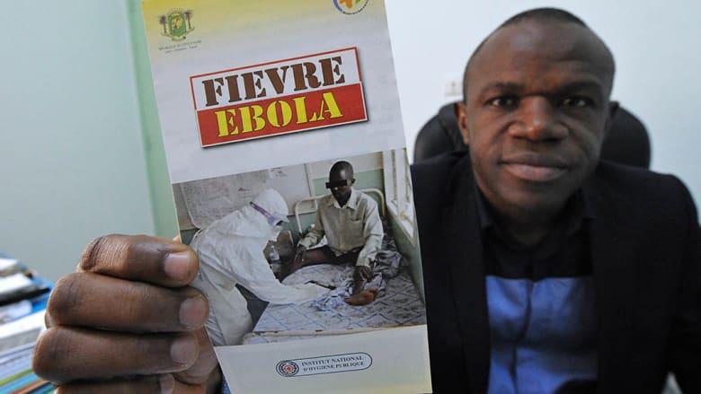 غينيا تغلق حدودها مع سيراليون وليبيريا لوقف انتشار إيبولا