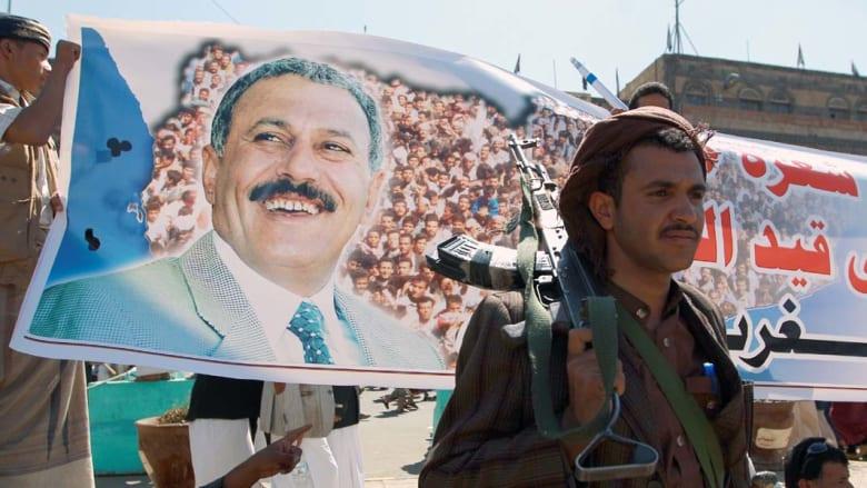 عقوبات دولية على علي عبدالله صالح بالتزامن مع إعلان تشكيل الحكومة اليمنية