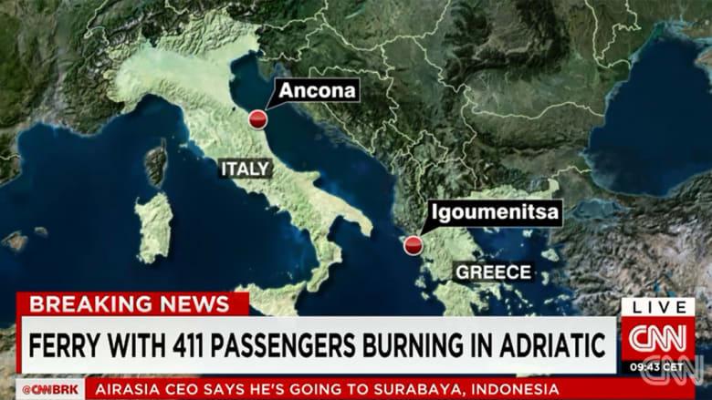 حريق في عبارة تقل 411 مسافراً من اليونان لإيطاليا.. إجلاء 150 وطقس سيئ يعرقل الإنقاذ