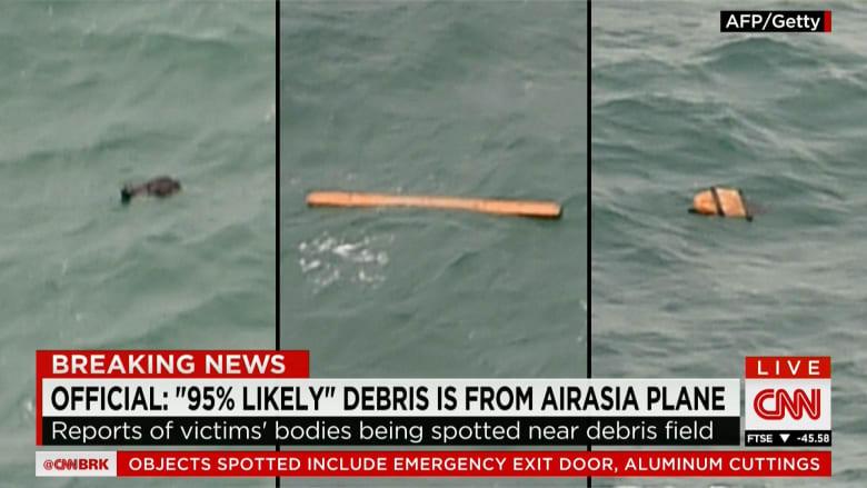 """العثور على جثث يعتقد أنها لعدد من ركاب """"طيران آسيا 8501"""""""