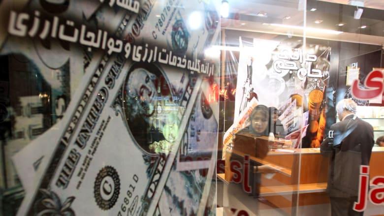 تحويل 490 مليون دولار من كوريا الجنوبية إلى حساب المركزي الإيراني بسلطنة عمان