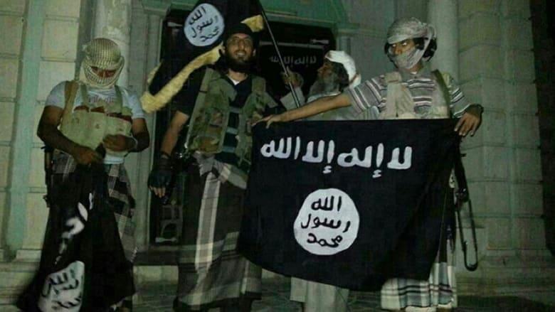 مسؤول أمريكي لـCNN: شريف كواشي أحد منفذي هجوم تشارلي إيبدو حمل أموالا من القاعدة بعد مغادرته اليمن بـ2011