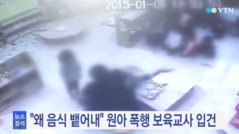 فيديو مروع من كوريا الجنوبية.. هذا عقاب من لا يأكل وجبته بالحضانة!