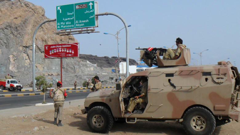 التلفزيون اليمني: الحكومة تغلق ميناء ومطار عدن والطرق من وإلى العاصمة صنعاء