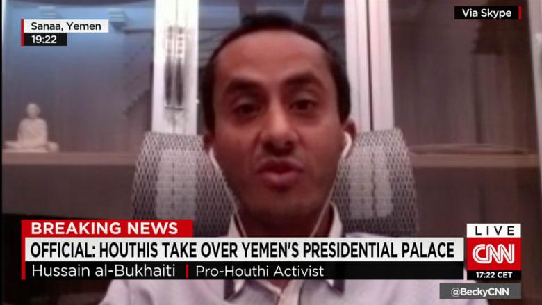 موالٍ للحوثيين: أنجزنا بـ4 أيام ما فشلت أمريكا به لـ4 سنوات فلا تخبرونا بما يجب فعله