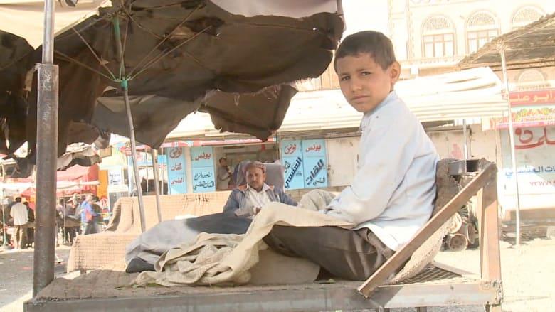 من يحكم اليمن الآن؟