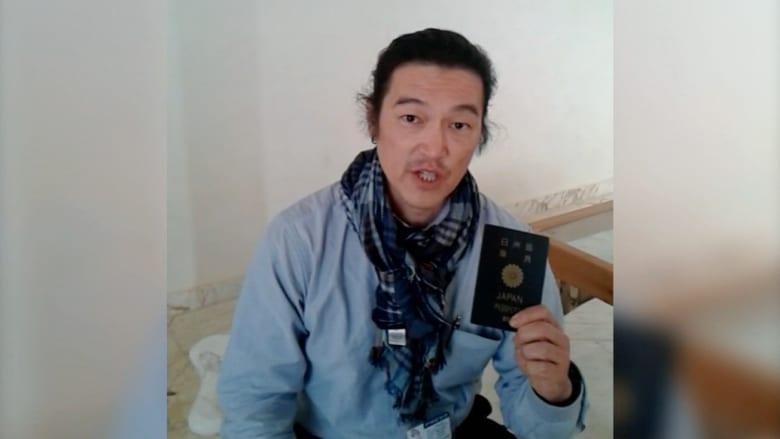 """كيف دخلا سوريا وما العلاقة بينهما .. قصة رهينتي اليابان مع """"داعش"""""""