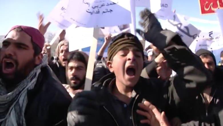 """احتجاجات الأفغان على رسوم """"شارلي أيبدو"""" الساخرة للنبي محمد تتواصل"""