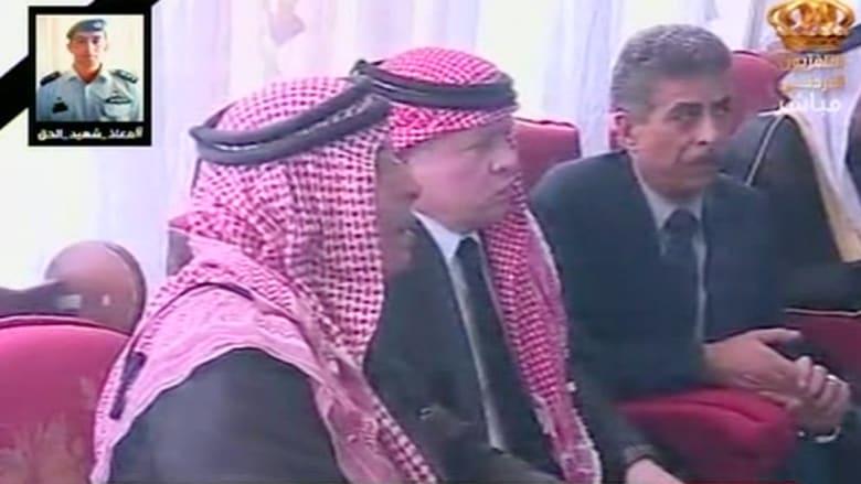 لقطات من زيارة العاهل الأردني خيمة الحداد في الكرك