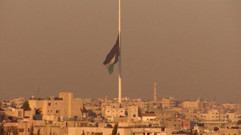 شاهد .. العلم الأردني منكساً على أعلى سارية بعمان  حزناً على الكساسبة