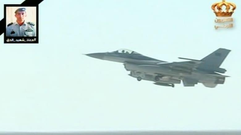 """بالفيديو.. الطيران الأردني يدك معاقل """"داعش"""" انتقاما لمقتل الطيار الكساسبة"""