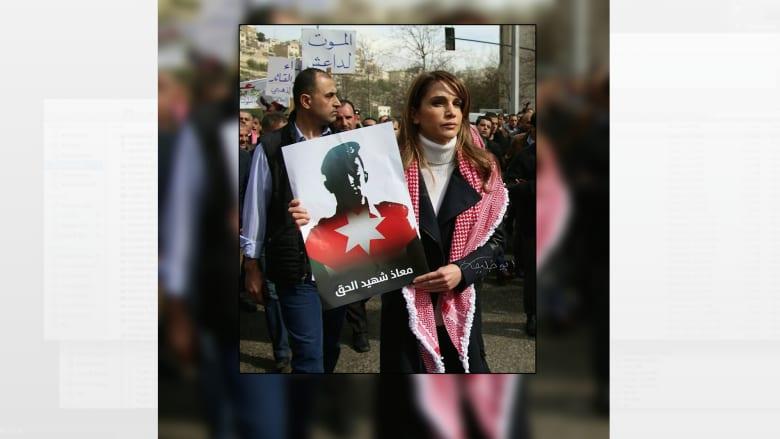 """شاركت بها الملكة رانيا .. مسيرات أردنية تتوعد بحفر قبر """"داعش"""" في عمان"""