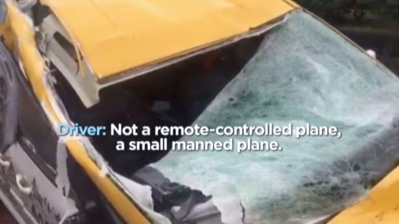 كيف تلقى عامل الهاتف تبليغ سائق التاكسي عن التصادم مع طائرة؟