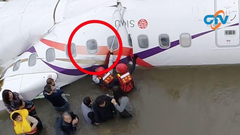 شاهد لحظة استغاثة أحد ركاب الطائرة التايوانية لإنقاذه