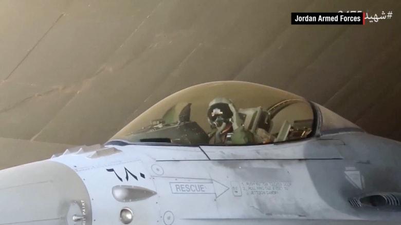 ما هي القدرات العسكرية للأردن؟