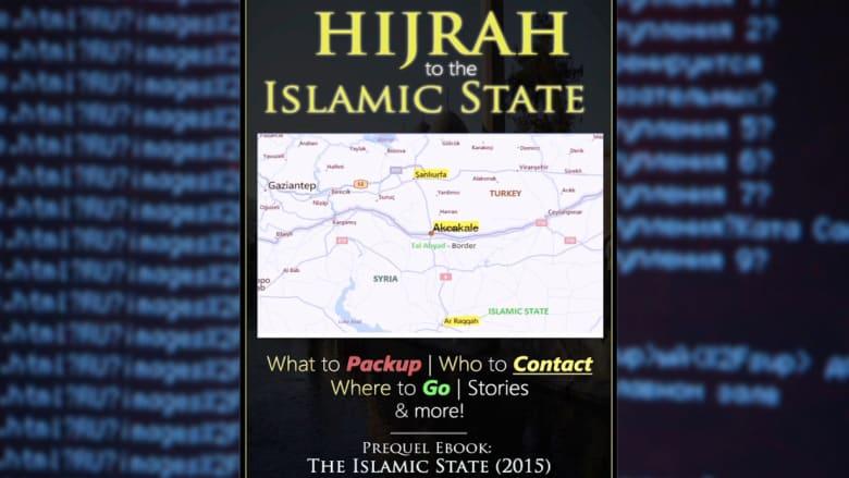 """دليل جديد للانضمام إلى داعش بسوريا.. كل ما تحتاجه لتصبح """"جهاديا"""""""