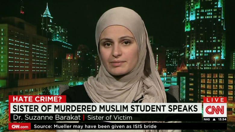 """شقيقة ضياء بركات لـCNN: قتل 3 أشخاص برصاصات في الرأس من أجل موقف سيارة """"غير منطقي"""""""