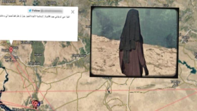 قصة فتاة كندية غادرت تورونتو للانضمام الى داعش