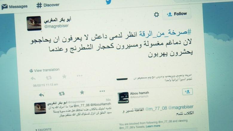 من قلب الرقة.. سوريون يخاطرون بحياتهم لفضح داعش على الانترنت