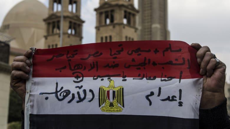 بعد ضربات الجيش المصري ضد داعش.. ماذا يحدث في الشرق الأوسط؟