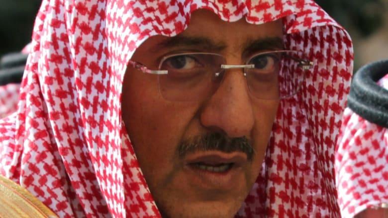 محمد بن نايف في بريطانيا لبحث داعش واليمن.. ولندن تعد بفتح ملف جلد رائف بدوي