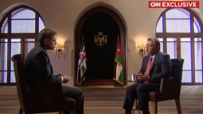العاهل الأردني لـCNN: حرب عالمية ثالثة ضد داعش.. ولابد من توحيد الرد ضد التنظيم