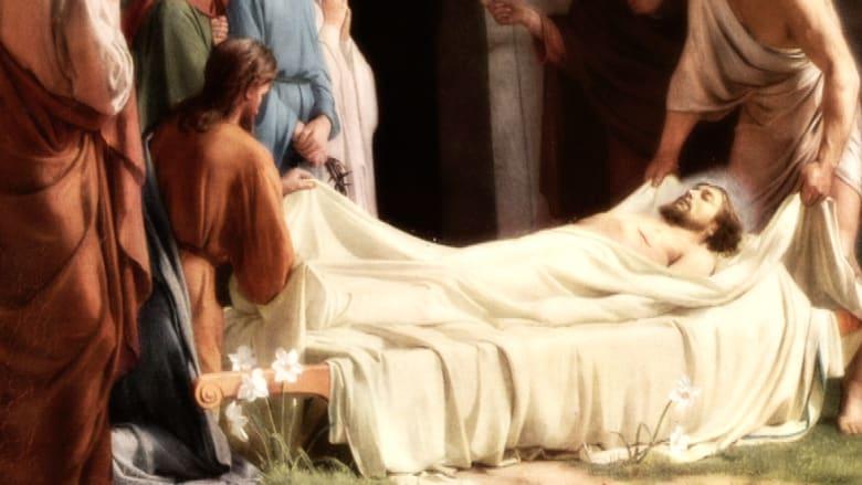 كيف كان شكل المسيح؟ وأين هي سفينة نوح؟ وما حقيقة جنات عدن؟