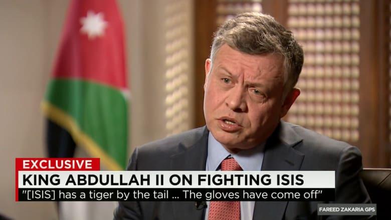 """بالفيديو.. الملك عبدالله لـCNN: """"عصابة داعش"""" جنت على نفسها بإعدام الكساسبة وخلافتهم مزعومة لا علاقة لها بالإسلام"""