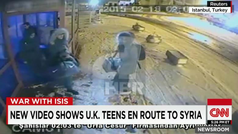 شاهد فيديو يظهر الطالبات البريطانيات في طريقهن إلى سوريا
