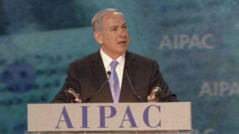 نتنياهو من واشنطن: أكن كل التقدير لأوباما وبينما نتحدث الآن تقوم إيران بتطوير قدراتها النووية