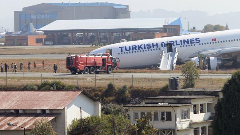 الطائرة انزلقت على مدرج مطار كاتماندو الدولي يوم الأربعاء