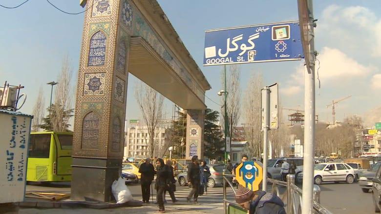 هذه هي ردة فعل الشعب الإيراني بعد خطاب نتنياهو