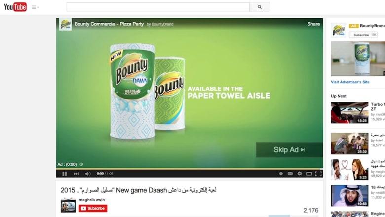 """إعلانات مشروبات روحية و """"جينيفر آنستون"""" تظهر قبل مقاطع دعائية لداعش على يوتيوب"""