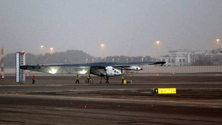 الطائرة تستعد للإقلاع