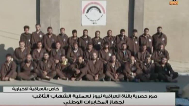 القوات العراقية تداهم خلية تابعة لداعش في بغداد
