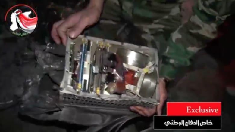 شاهد بالفيديو: سوريا تعرض حطام طائرة استطلاع أمريكية أسقطتها